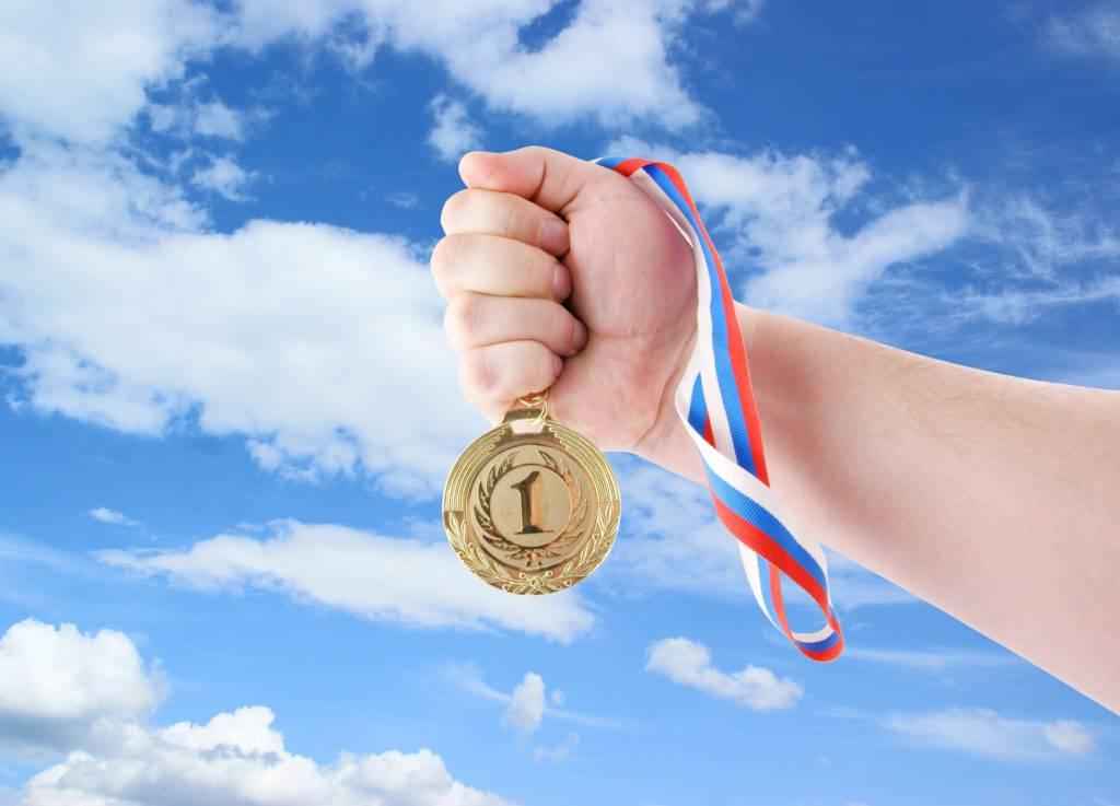 Молитва и заговор на победу в конкурсе - в соревнованиях - в спорте