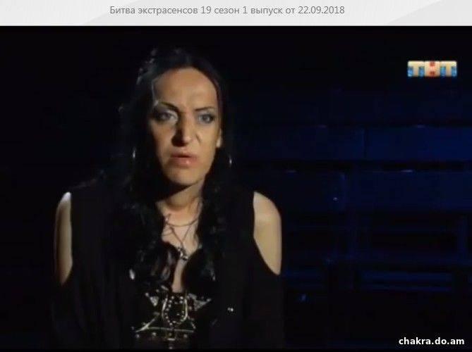 """Ирина игнатенко - фото, биография, личная жизнь, новости, """"школа экстрасенсов"""" 2020 - 24сми"""