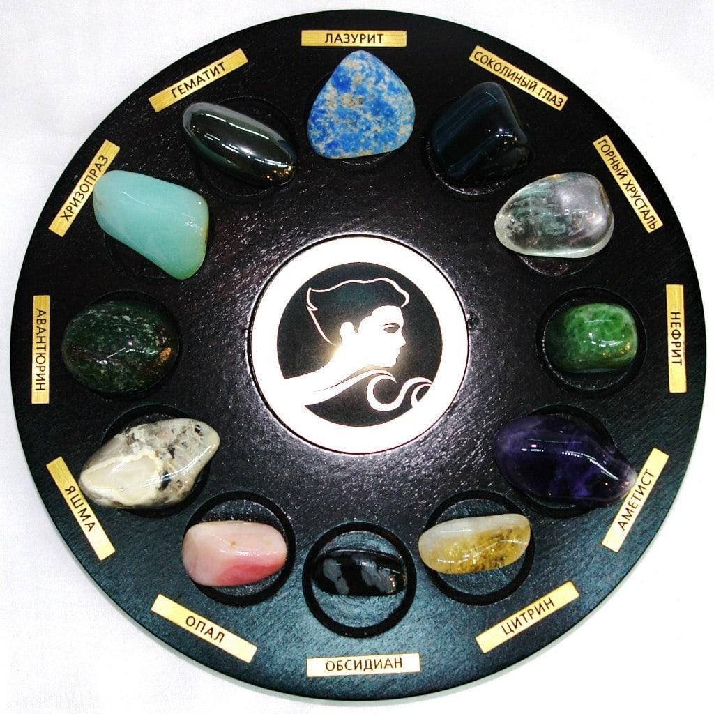Драгоценный и полудрагоценный камень для водолея