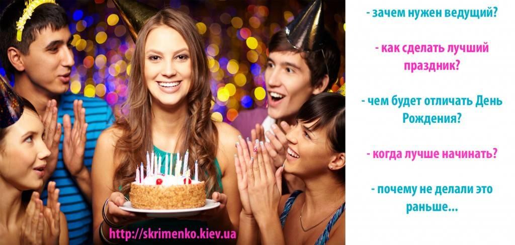 День рождения — 5 примет что можно и нельзя дарить