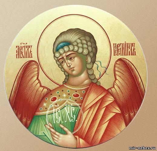О небесном воинстве: сколько ангелов и архангелов, чем они отличаются, какое предназначение у каждого
