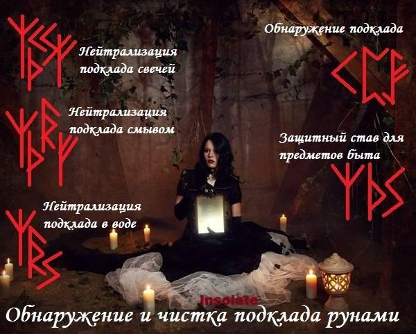 Как распознать в женщине ведьму. рецепты от мракобесов из интернета
