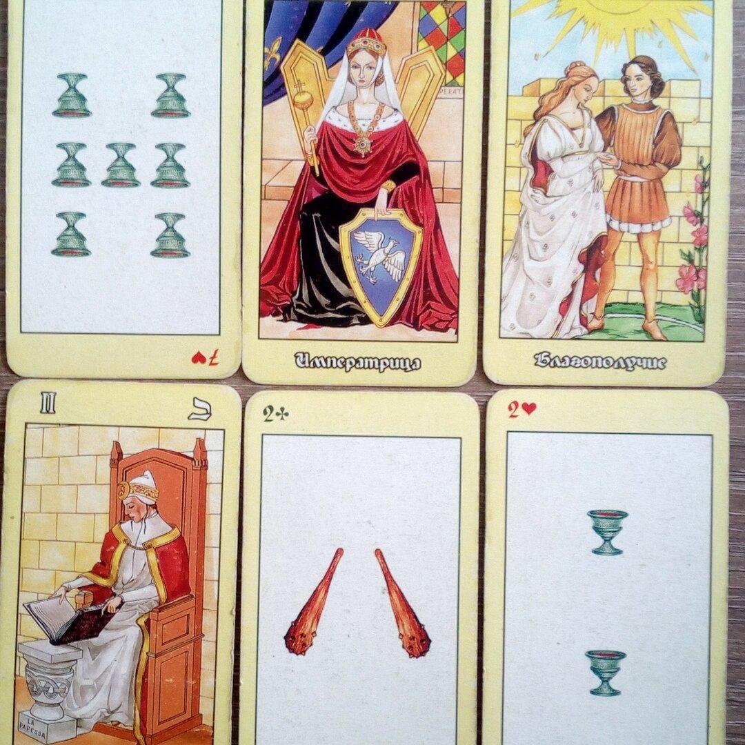 Таро для начинающих: правила выбора карт, советы новичкам, какие виды колод бывают