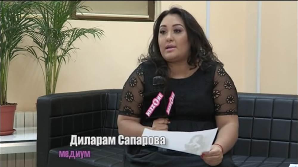 «битва экстрасенсов»: диларам сапарова