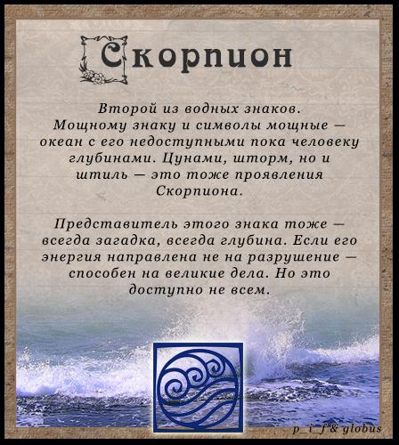 Планеты в обители и экзальтации | астролог дмитрий харон