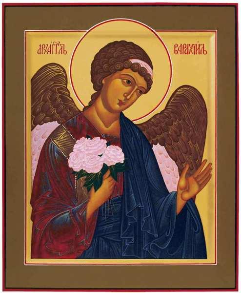 Акафист архангелу варахиилу | православные молитвы ☦