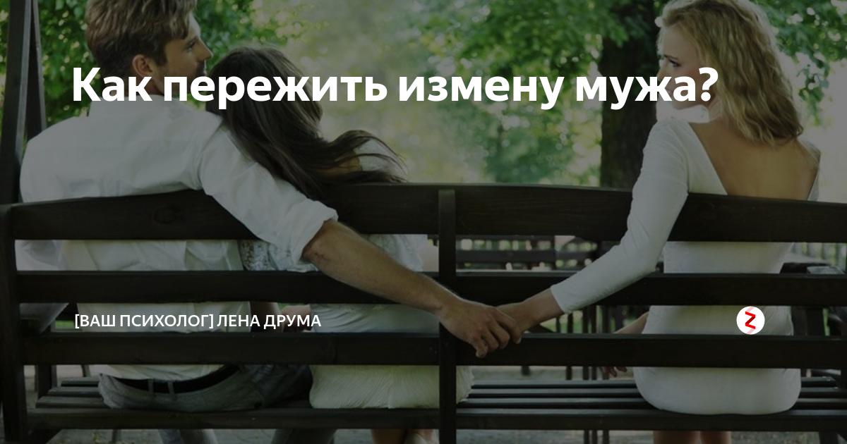 Любовный треугольник: советы психолога, как выйти   mwlife.ru любовный треугольник: советы психолога, как выйти   mwlife.ru