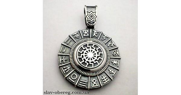 Славянский символ чёрное солнце — мощная поддержка мира предков