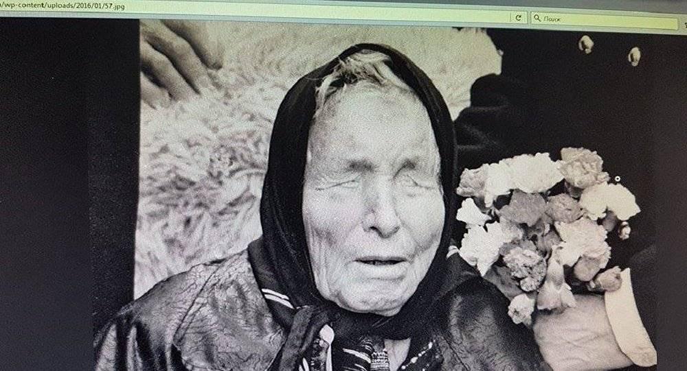 Биография ванги — как жила и когда умерла провидица. ванга – биография, фото, личная жизнь, предсказания ясновидящей вангелии
