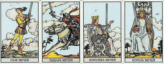 2 мечей таро (двойка клинков) в сочетание с дргими картами