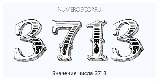 Магия цифр — число 69 в нумерологии, 49 и другие