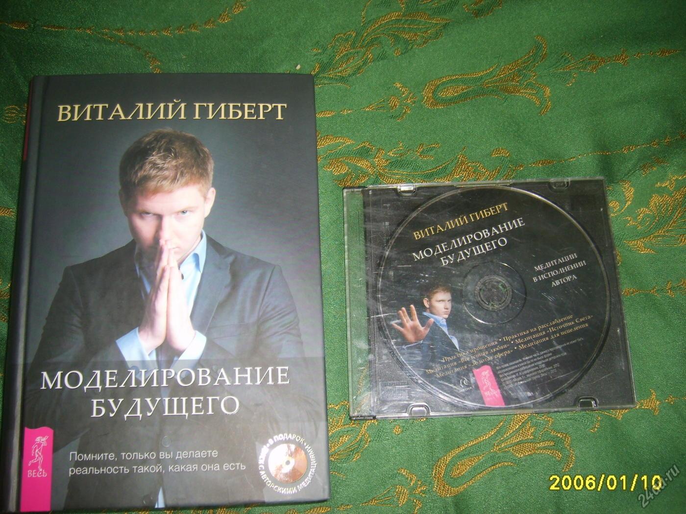Будущее украины: предсказания экспертов, политологов, мольфаров и астрологов