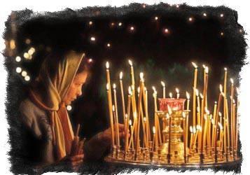 Молитва от приворота к православным святым: как снять с мужчины и женщины