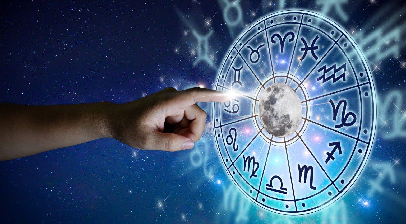 Астрология удачи