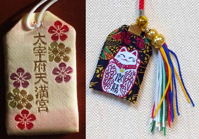 Китайские талисманы и амулеты