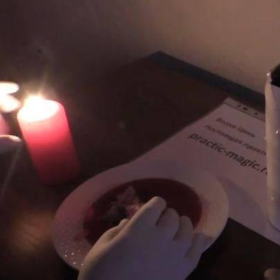 Приворот на крови: как сделать