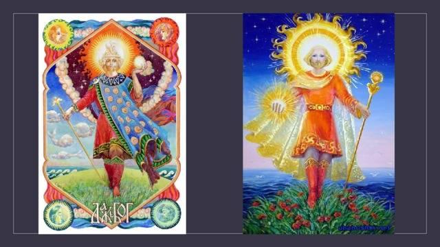 Боги солнца