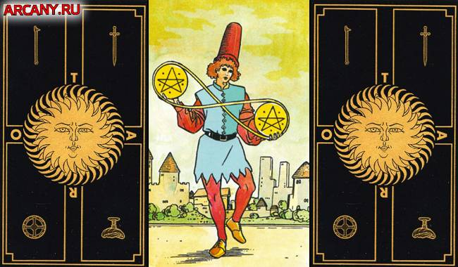 10 (десятка) пентаклей (монет) в картах таро: значение в отношениях, любви