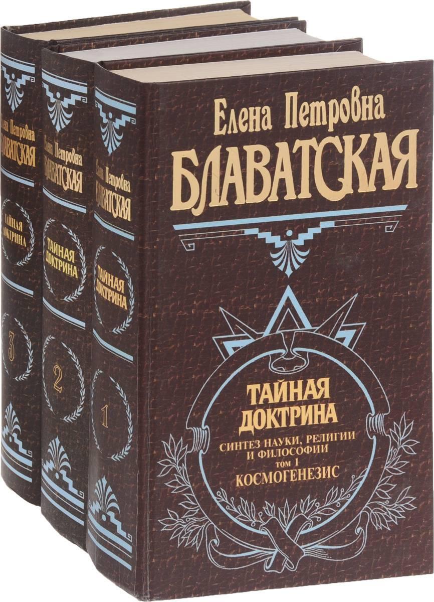 Елена петровна блаватская - биография, информация, личная жизнь, фото, видео