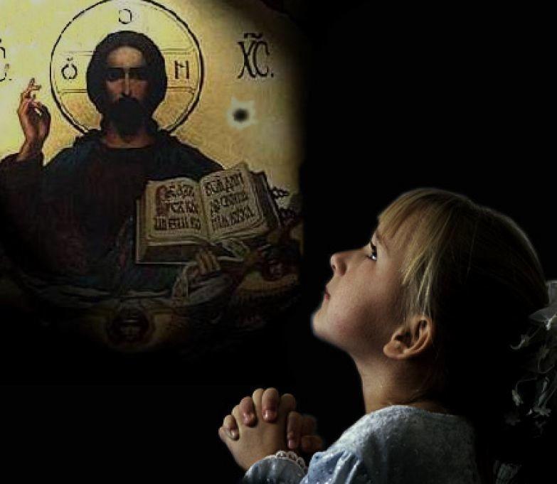 Молитвы, чтобы найти хорошую работу