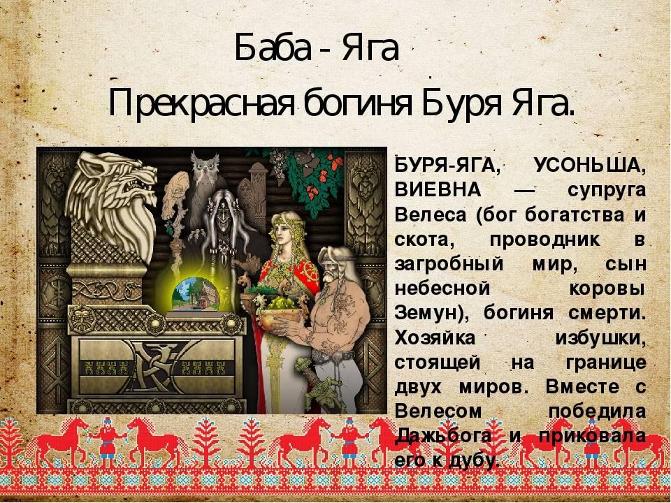 Шишига в славянской и христианской мифологии — нечистая сила или дух-помощник