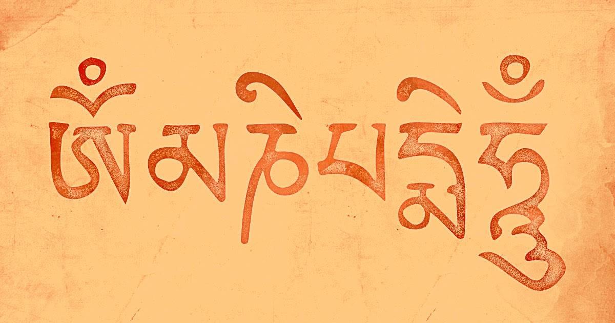 Какое имеет значение мантра «ом мани падме хум». перевод мантры