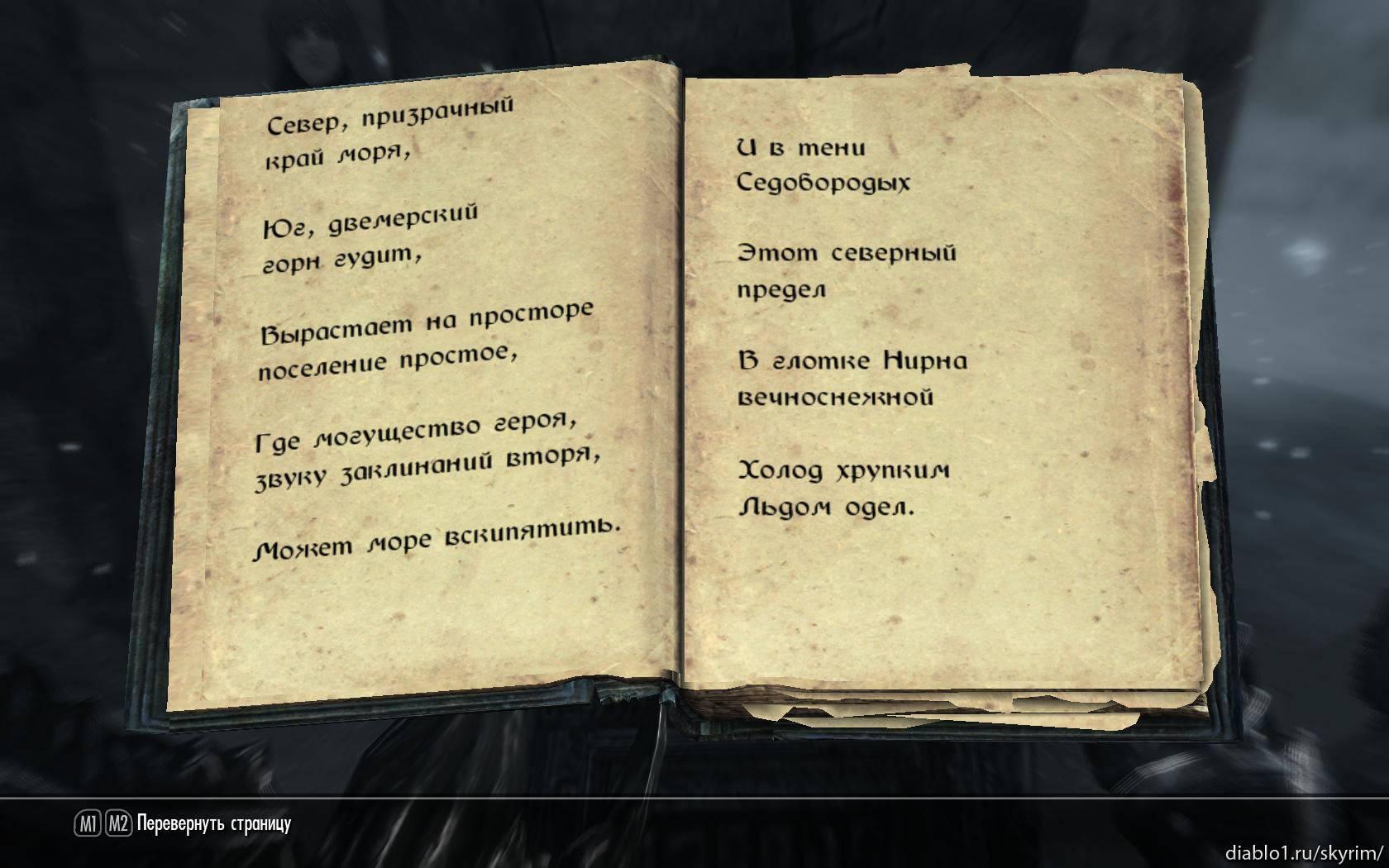 15 заклинаний из книг о гарри поттере: как их расшифровать