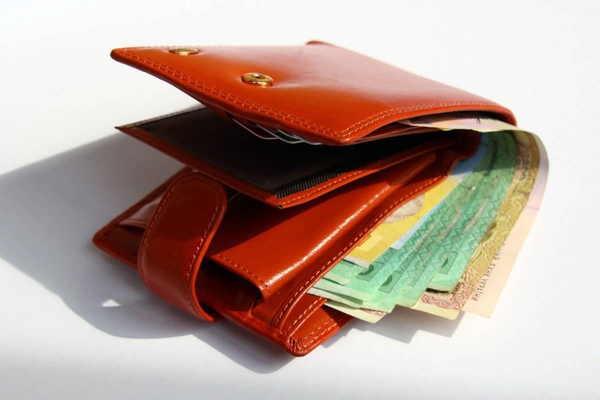 Какого цвета должен быть кошелек, чтобы притягивать деньги, как выбрать
