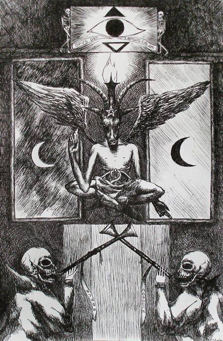 Как справиться с нечистой силой. кто такой, как выглядит и чем изгоняется бес — христианство, оккультизм, демонология