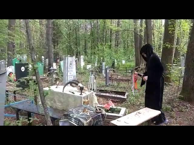 Заговор на смерть с помощью кладбищенской земли. противостоять магии мертвых: как снять кладбищенскую порчу