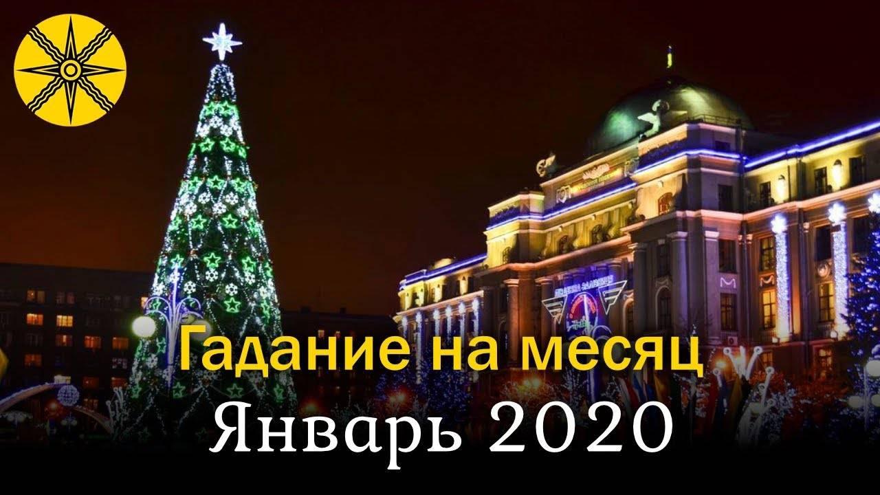 Украина 2020: предсказание мольфаров - новости на kp.ua