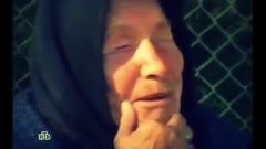 Предсказания ванги о сирии, европе и третьей мировой