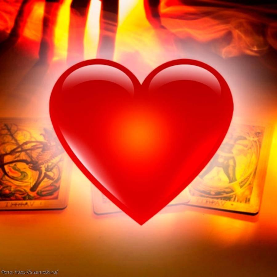 Гадания на любовь онлайн