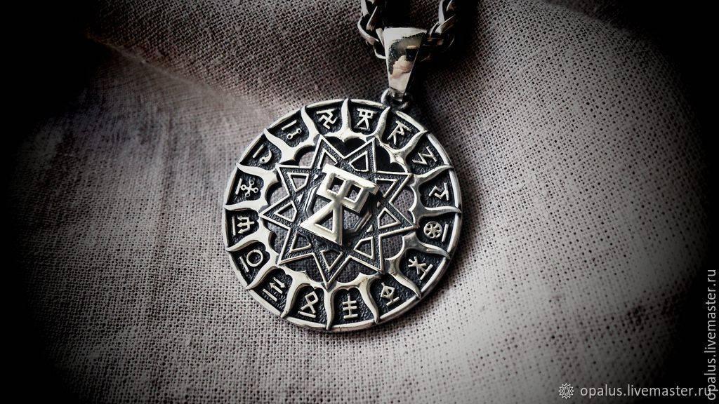 Шестнадцатый знак сварожьего круга – чертог девы (30 августа – 22 сентября)