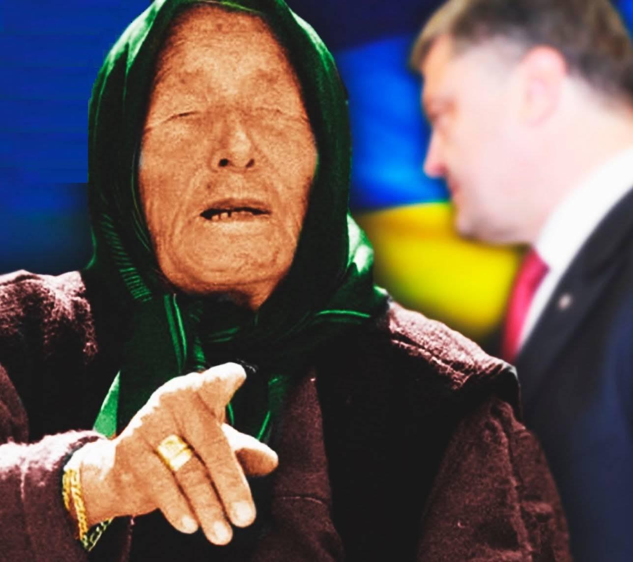 Предсказания ванги на 2020 год | пророчества дословно, для россии и мира