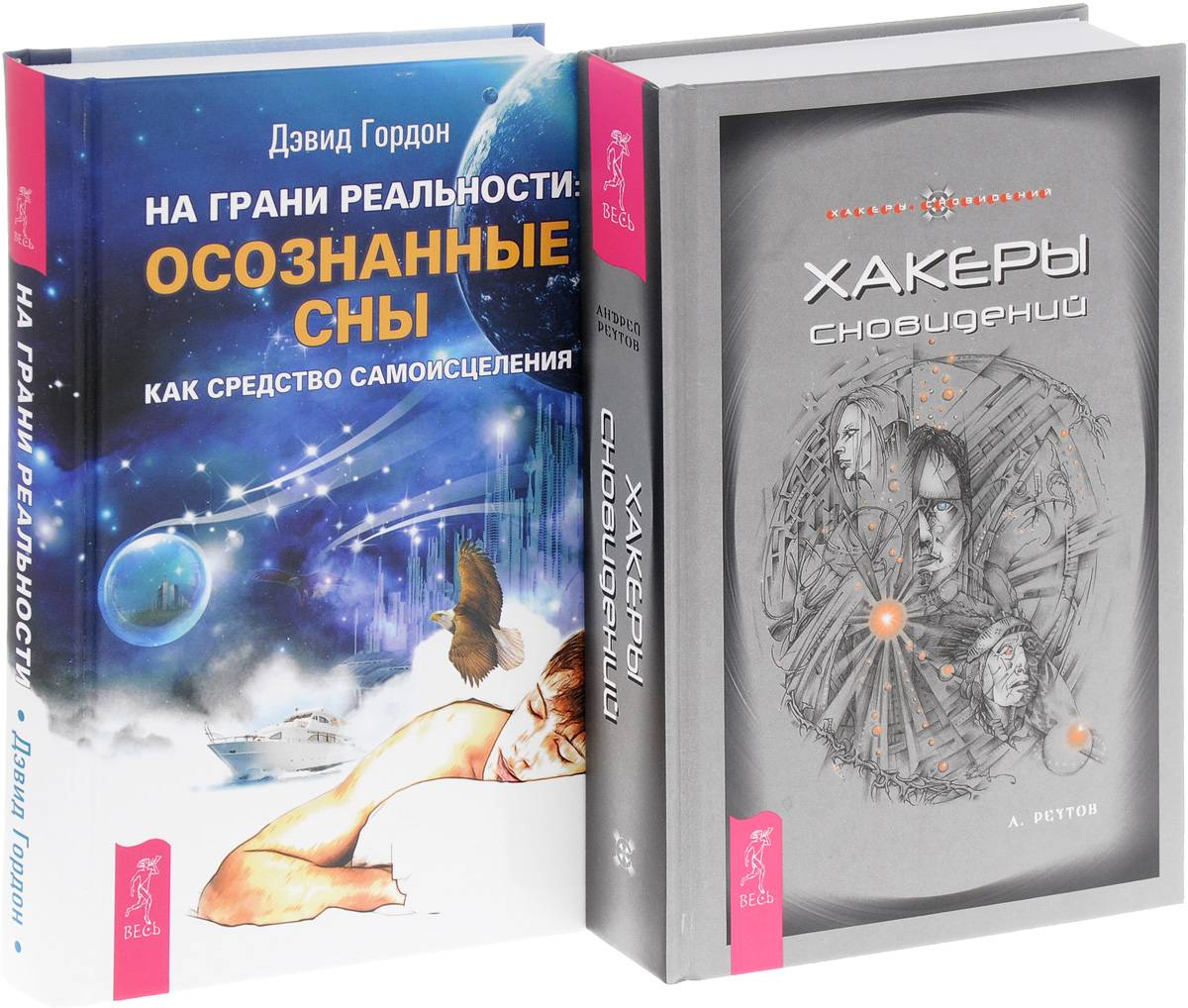 Чем занимаются хакеры сновидений и как к ним присоединится | zdavnews.ru