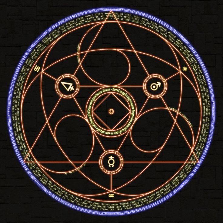Магические пентакли планет: описание, значение магических рисунков