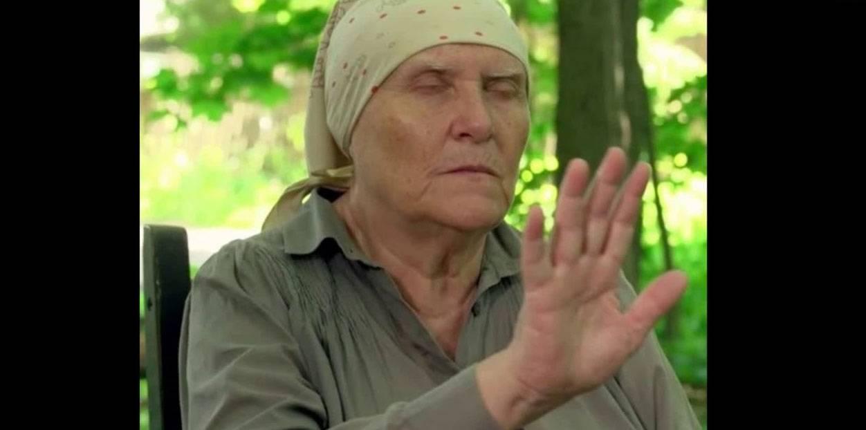 Слепая ясновидящая баба нина обманула женщину на 80 000 рублей | союз магов россии