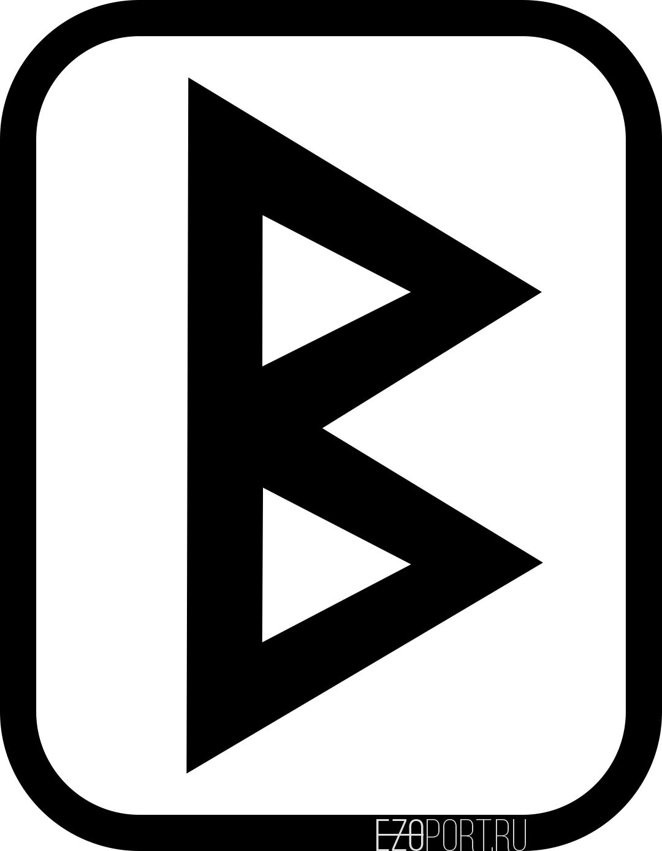 Руна тейваз: значение прямой и перевернутой руны