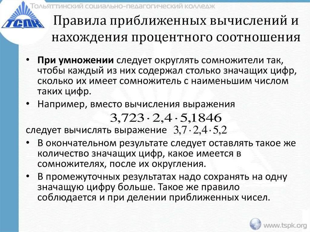 Нумерология числа персонального месяца
