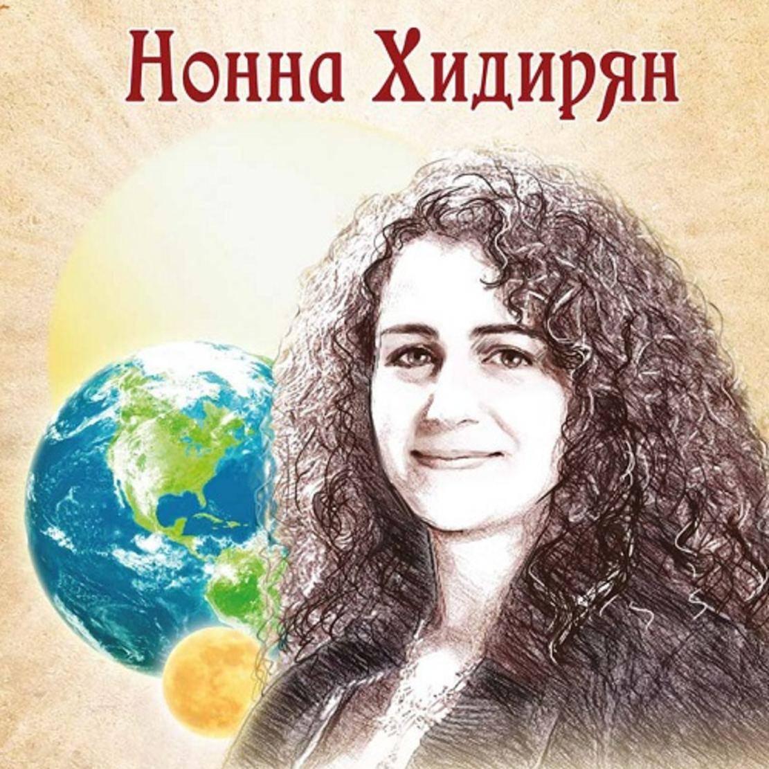 Седа варданян участница 5-й «битвы экстрасенсов», армянская ясновидящая и яснослышашая