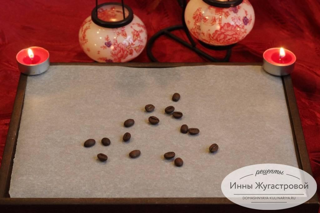 Гадание на кофейных зернах: 4 популярных способа