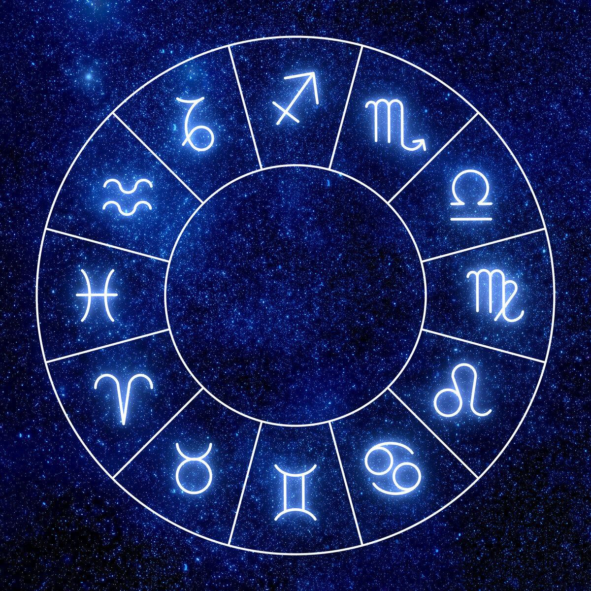 Общий гороскоп на сегодня по всем знакам
