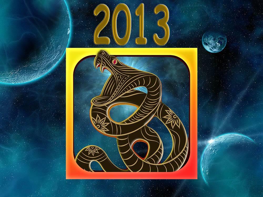 Год змеи гороскоп, 1989, 2001, 2013, 2025 год какого животного