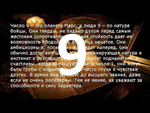 Магия числа 11 — положительные и отрицательные аспекты