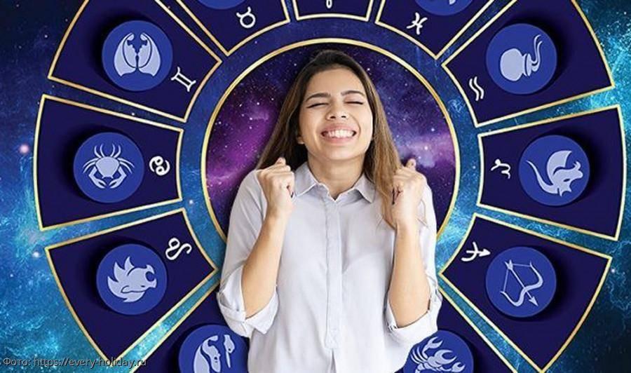 Астрология удачи. как использовать астрологию и знаки зодиака