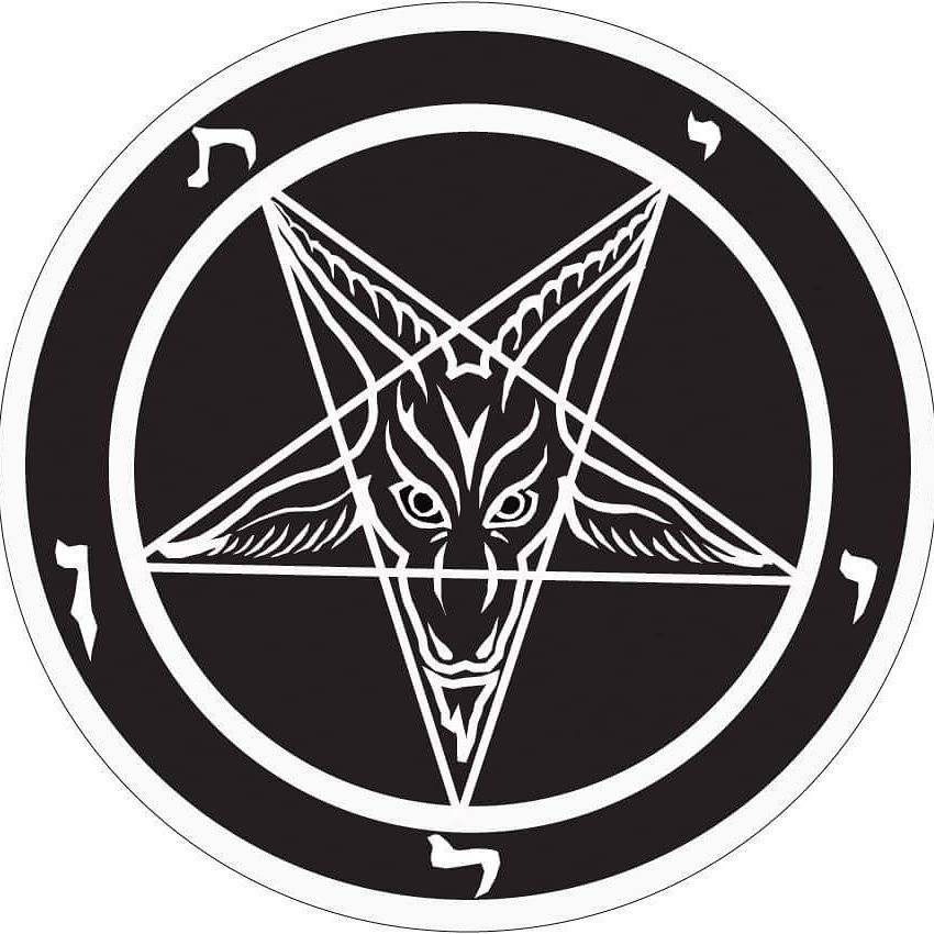 Значение магического пентакля (звезды) царя соломона