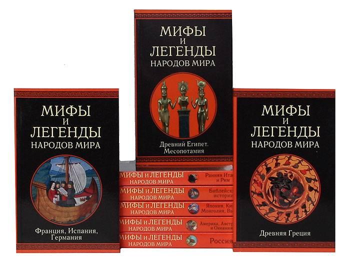 Магические животные из мифов, легенд, сказок народов мира - список, описание, значение