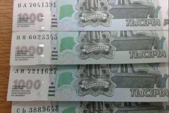 Магия цифр на купюрах — какие из них привлекают деньги (4 фото) — нло мир интернет — журнал об нло