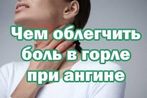 Самые сильные заговоры от ангины помогут быстрее выздороветь